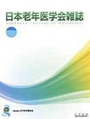 Japanese Journal of Geriatrics